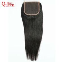 Queen история Бразильский прямые волосы Синтетическое закрытие шнурка волос 4*4 Бесплатная Часть 10-22 дюймов Волосы Remy 100% Человеческие волосы натуральный Цвет Бесплатная доставка