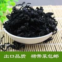 250 г Сухие Водоросли вакамэ капуста морской гриб сухой Спирулина морские бурые водоросли нежное блюдо для овощей