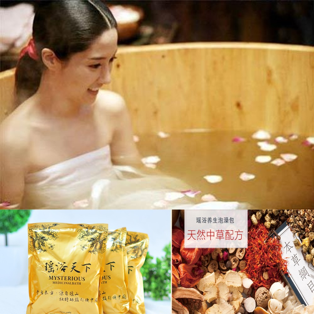 Chinese Medicine Bath Supplies, Soaking Feet, Removing Athlete's Foot, Foot Odor, Sweat, Suitable For People With Chills