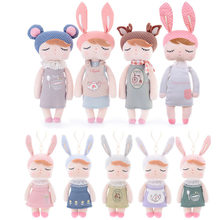 2pcs Baby Girls Cute Stuffed Dolls Kids Children Lovely Rabbit Ear Toys Infants Newborn Gifts Sleeping Accompany Dolls Metoo(China)