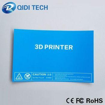 QIDI TECHNOLOGY 3D printer upgrade high quality PC Glue  for QIDI TECH I