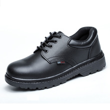 Cow Leather Steel Toe Work Safety Shoes Casual Working Boots Outdoor Sneakers Puncture Proof Comfortable Industrial