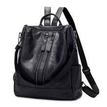 a6f86c8eae4 Shoulder Bag Female 2018 New Korean Trend Pu Soft Leather Fashion Wild  Simple College Wind Leisure Travel Backpack Popular Eleme