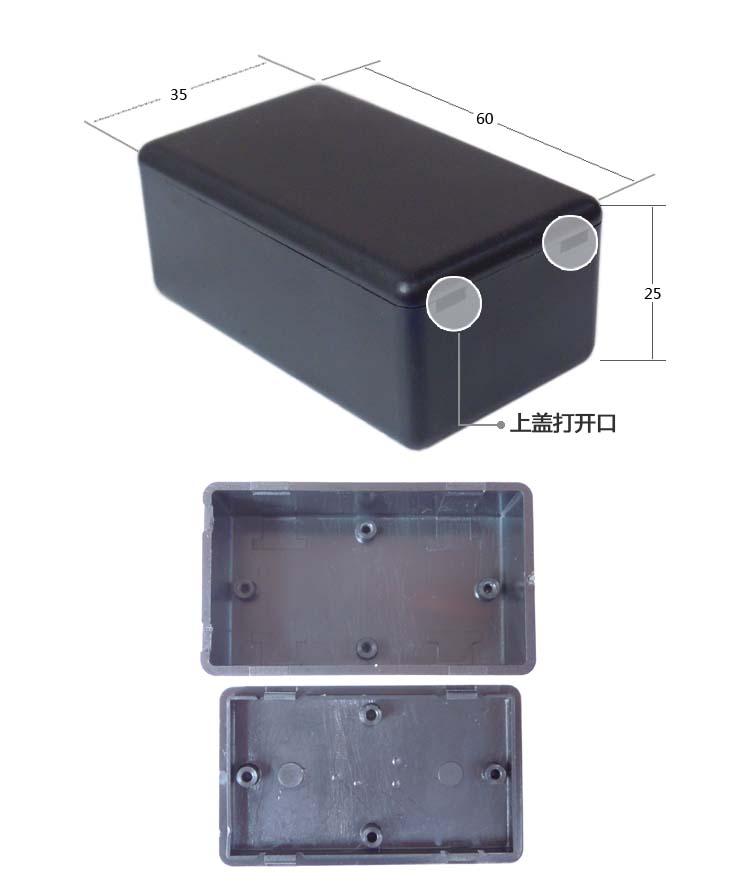RN модуль серии специальный ящик Водонепроницаемый коробка Размеры: 60x35x25 мм