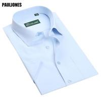 Pauljones D45xxクラシックツイルメンズ半袖カジュアルビジネスシャツプラスサイズ5xl男