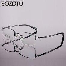 c59f948f8c Marco de gafas de los hombres gafas de titanio puro marca miopía ordenador  óptico claro lente para gafas masculinas marco YQ319