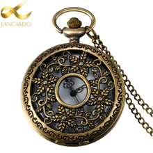 Lancardo Unisex Bronze Vintage Retro Copper Watch Men Alloy Pocket Watch With Metal Chain Steampunk Watches Men