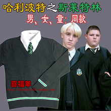 Salazar Slytherin Cosplay Uniform from Custom Made coat/Sweaters (not shirt and tie) for women/men