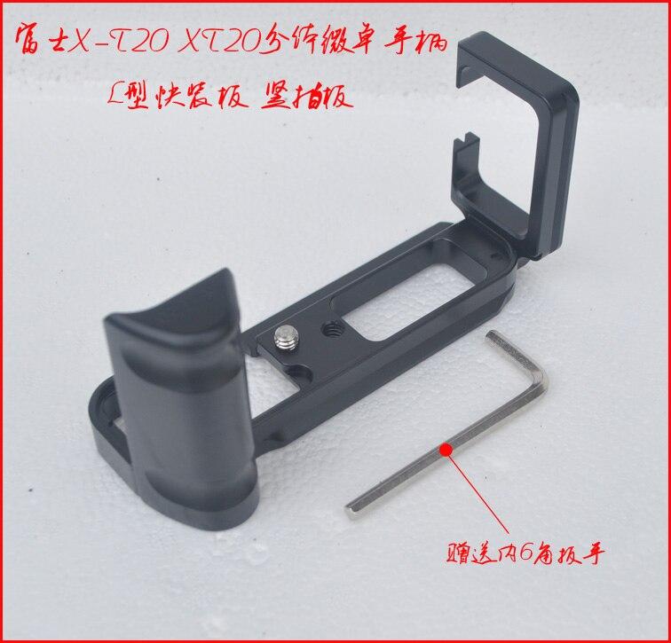 Pro Vertical L Type Bracket Tripod Quick Release Plate Base Grip Handle For Fujifilm for Fuji XT20 X-T20 Digital Camera