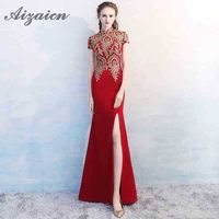 Women Traditional Qipao Wedding Gown Red Chinese Evening Dress Married Long Plus Size Embroidery Cheongsam Vintage Vestido Chino