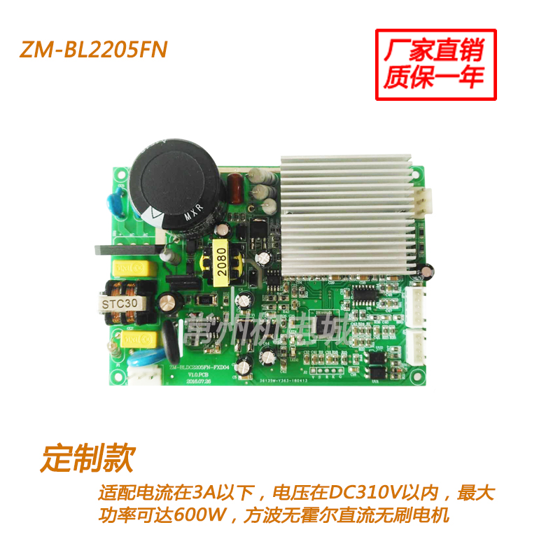 все цены на DC Brushless Motor Controller Drive Plate Driver 220V3A 600W with / Without Holzer Infinitely Variable Speed