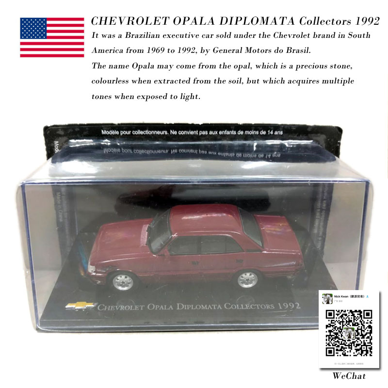 IXO 1/43 Scale Car Model Toys CHEVROLET OPALA DIPLOMATA Collectors 1992 Diecast Metal Car Model Toy For Collection,Gift,Kids