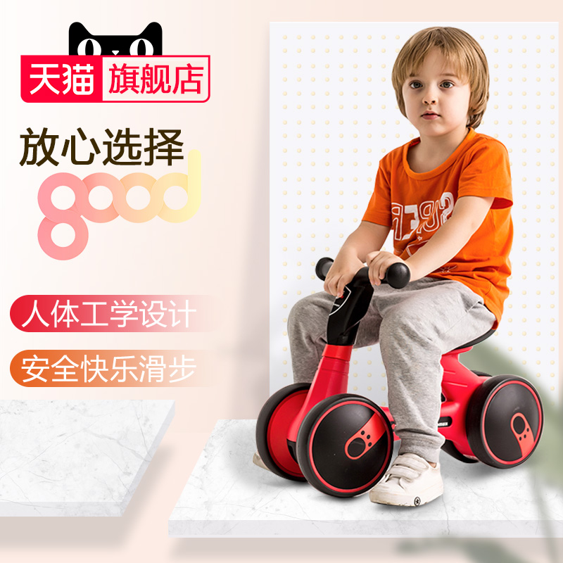 Children Balance Bikes Scooter Baby Walker Infant three wheel pram 1-3years No Foot Pedal Driving Bike baby Gift