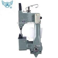 Gk9-2 Сумка запайки ручной инструмент Портативный мешок запайки сплетенный электрический Упаковочное оборудование Качество Продукта
