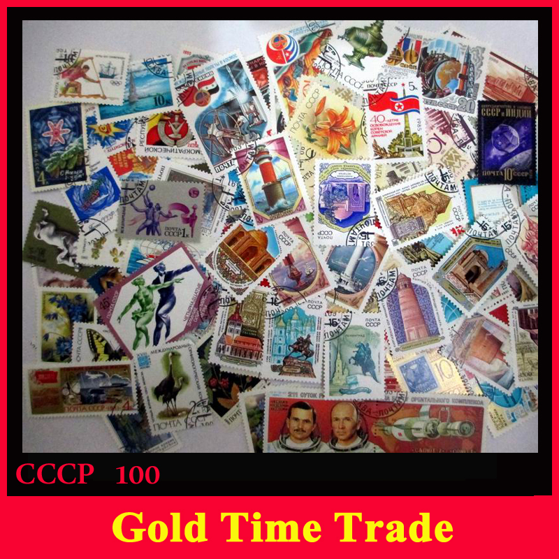 100 Pcs//lot Unused Postage Stamps CCCP Soviet Union Good Condition with Post Mark All Big and Middle SizePost Stamps