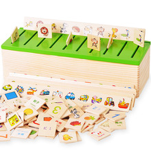 hot deal buy montessori educational dominoes kids toy wooden creature blocks children early learning classification box blocks brinquedos