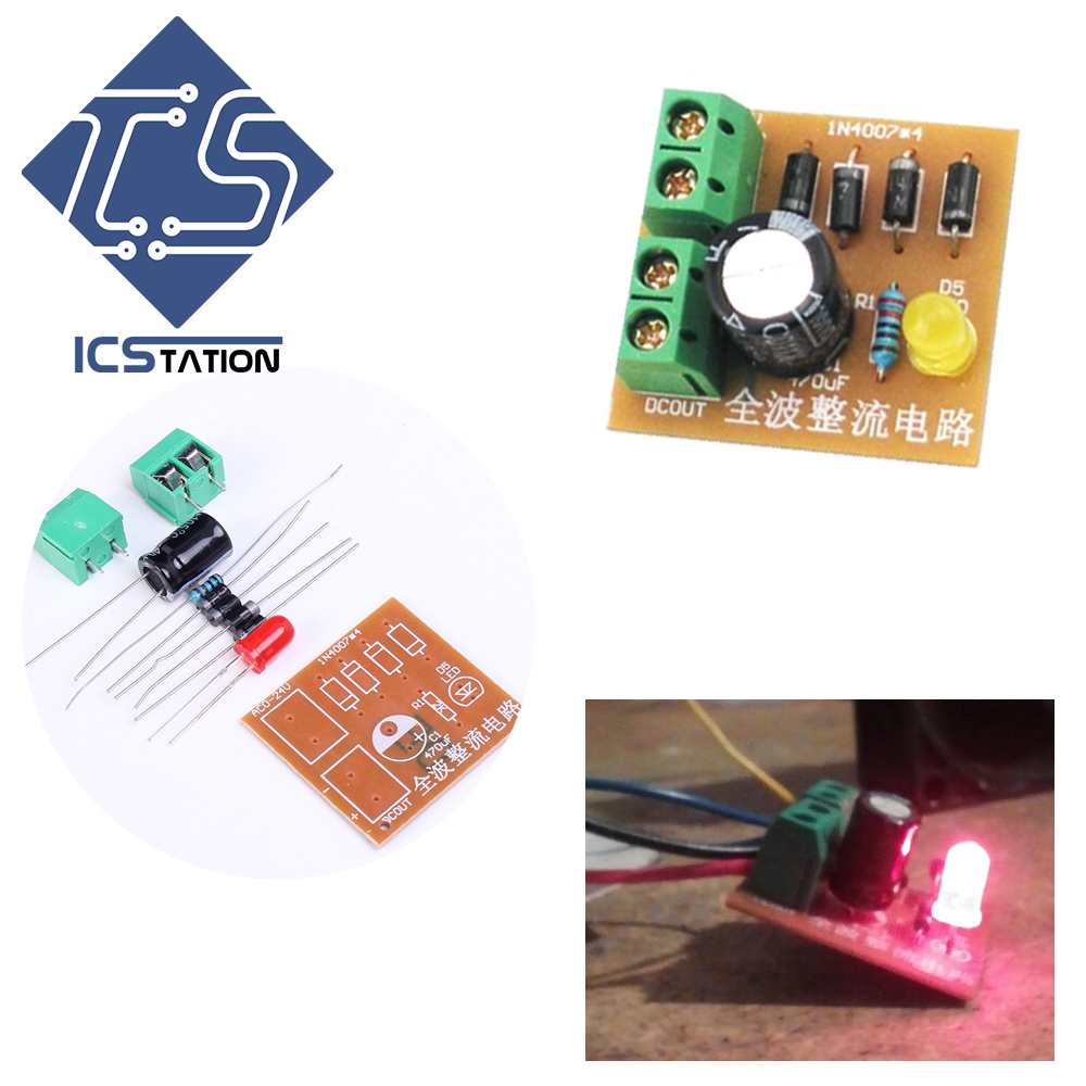 5Pcs AC To DC IN4007 Bridge Rectifier Suite Full Wave Rectifier Circuit Board Converter For DIY Kits finished lm317 lm337 lf 353 servo rectifier filter power board ac to dc