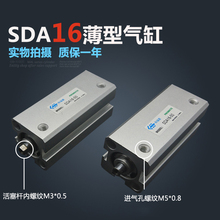 SDA16*50 Free shipping 16mm Bore 50mm Stroke Compact Air Cylinders SDA16X50 Dual Action Air Pneumatic Cylinder sda16 25 standard cylinder thin cylinder dual mode sda type pneumatic cylinder 16mm bore 25mm stroke mini air cylinders