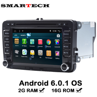 2Din Auto Multimedia Quad Core 2G RAM 16GB ROM Android 6 Car DVD GPS Navigation Radio