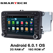 2Din Auto Multimedia Quad Core 2G RAM 16GB ROM Android 6 Car DVD GPS Navigation Radio DVD Player For VW Golf Polo Passat Tiguan(China)