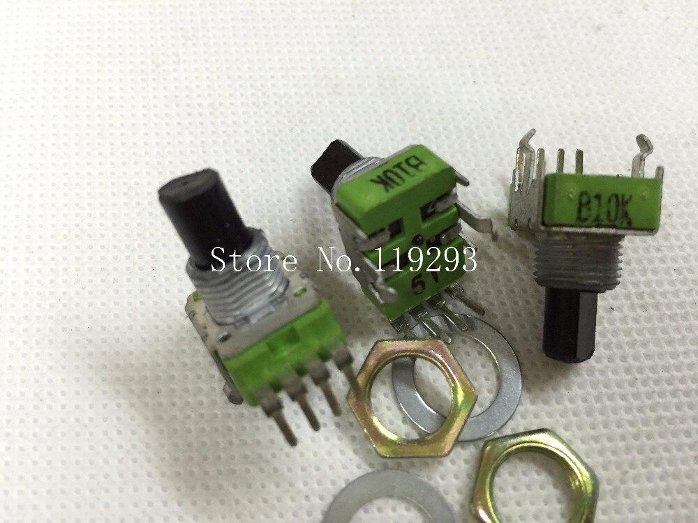10 Piezas B100K 15mm Eje Estriado Sencillo Lineal Potenci/ómetro Rotatorio