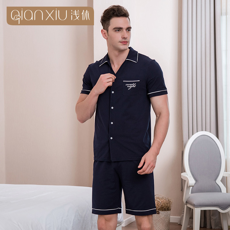 QianXIU 2018 Summer Men Short Modal Pajamas Lapel Letter Printing Sleepwear Men Short Sleeve Casual Navy Blue Pyjamas Male