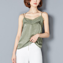 New Women Backless V Neck Summer Lace Tank Tops Camis Vest Elegant Sexy Solid Black White Green Fitness Female Blouse Shirts