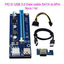 5p Motherboard TB250 VER006C 1x to 16x PCI Video Card Riser Card PCI-E Extender USB3.0 Cable to 6Pin Power For BTC Miner Machine
