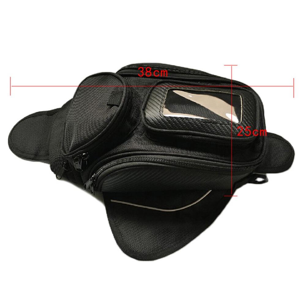 Μαγνητικό αδιάβροχο τσαντάκι για τη σέλα της μοτοσικλέτας msow