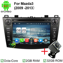 MJDXL HD 1024*600 8 inch Octa core 64-bit 2G RAM 32G ROM 2 Din Android 6.0 Car DVD Player for MAZDA3 MAZDA 3 2009-2013 GPS