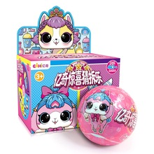 New Eaki  Surprise Doll lol Doggieloung Children puzzles Toy Kids funny DIY toy Princess original box models gift