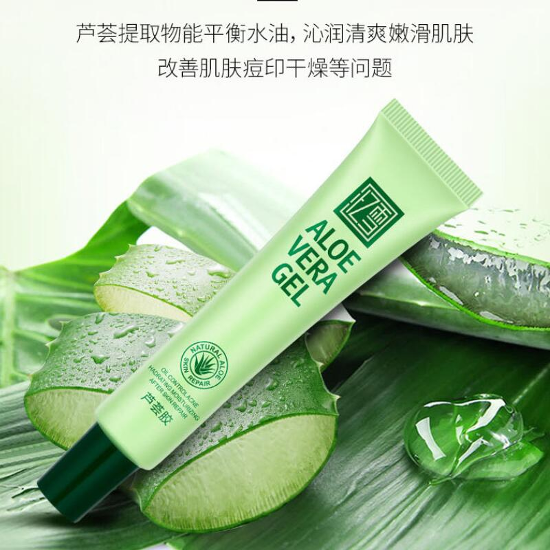 Aloe Vera Gel Skin Care Face Cream Anti Winkle Whitening Moisturizing Hydrating Acne Treatment Repair Cream