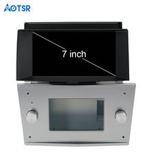 Aotsr Android 7.1 Gps Navigatie Auto Geen Dvd-speler Voor Opel Astra H 2006-2012 Tape Recorder Stereo 2 din Radio Autoradio(China)