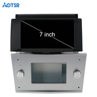 Aotsr Android 7.1 GPS navigation Car no DVD Player For Opel Astra H 2006 2012 tape recorder stereo 2 DIN radio Headunit