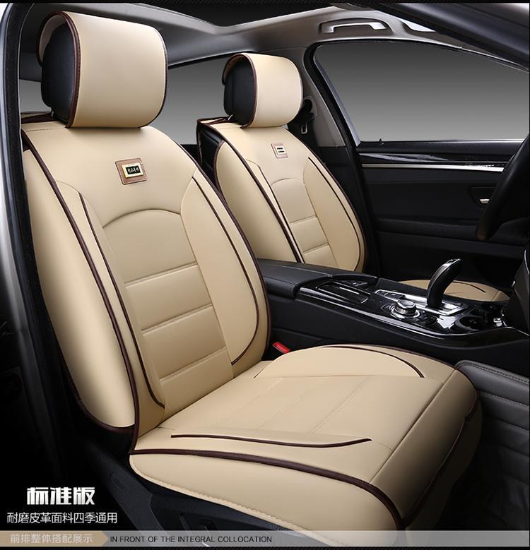 Роскошные кожаные чехлы для сидений автомобиля спереди и сзади полный комплект универсальный для Cruze Lavida Focus Benz BMW и т. д. полностью обволакивается - Название цвета: Beige Standard