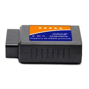 Image 4 - New WiFi elm 1.5 V03HW Auto Fault Diagnostic Scanner Interface elm 327 v1.5 ELM327 obd/obd2 Scan Tool Supports OBDII Protocols