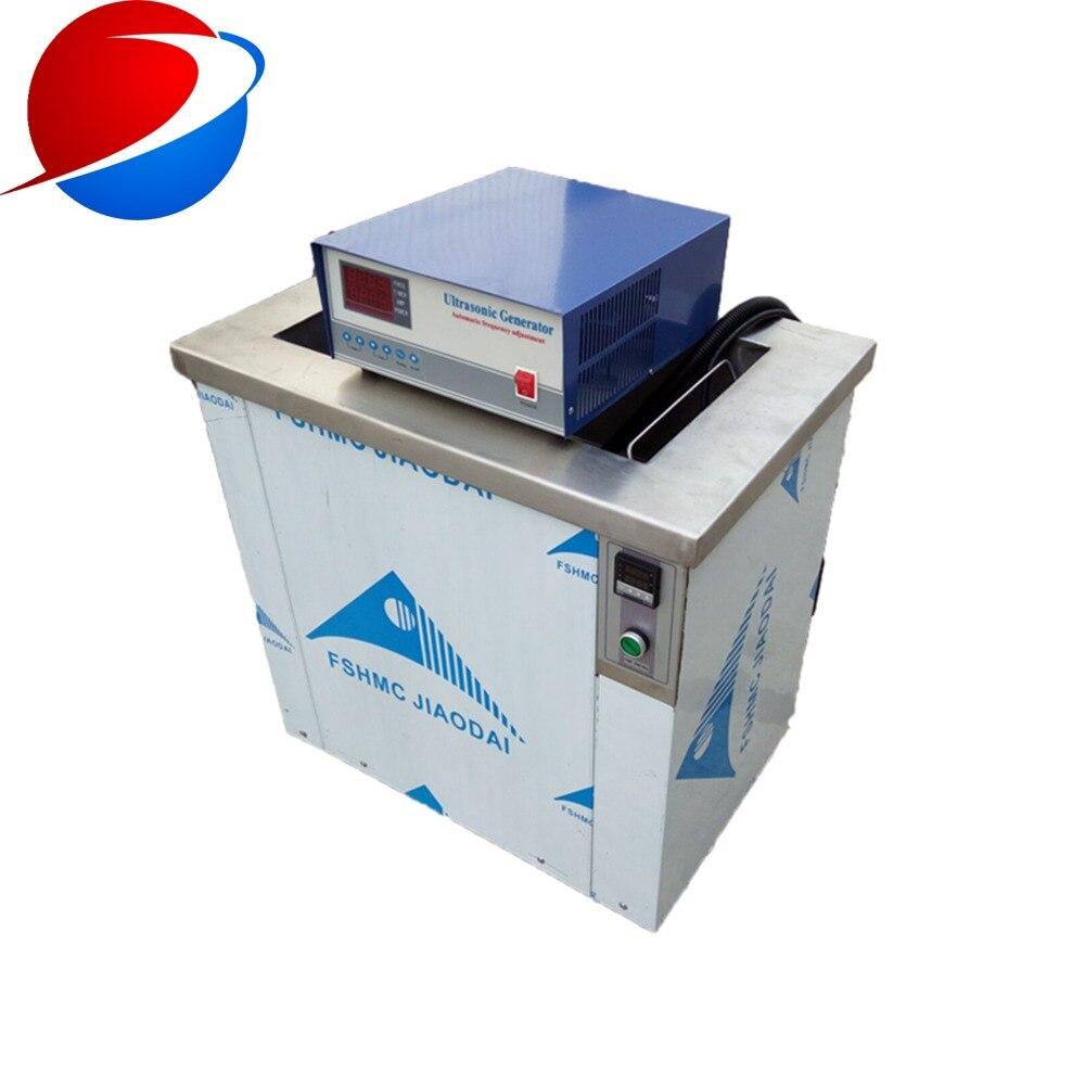 Machine de nettoyage ultrasonique mécanique 28 kHz de décapant de carburateur de pièces de moteur de nettoyage d'équipement de nettoyage ultrasonique