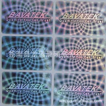 Laser anti-counterfeit labels laser holographic adhesive common fragile stickers trademark computer version custom manufacturer