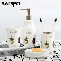 Baispo Ceramics 4Pcs/Set Bath Accessories Suit Includes Cup Soap Dish Soup Dispenser Toothbrush Holder Shampoo Press Bottle