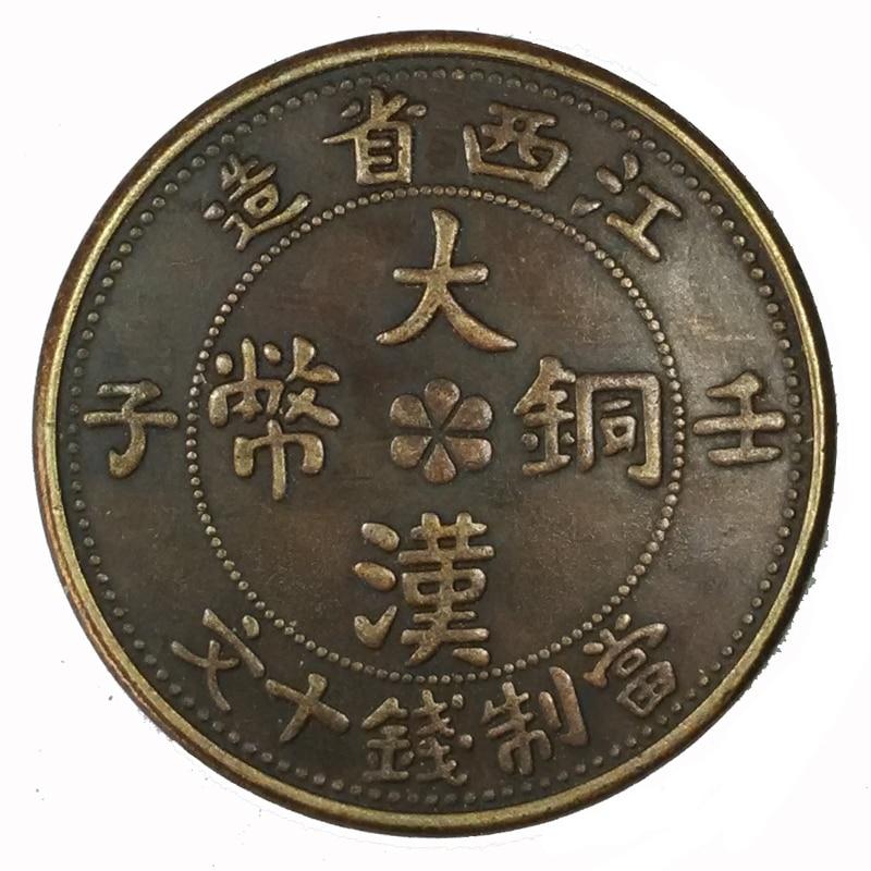 38.8 мм Хан монет в Цзянси Старинные Китайский Медь Доллар Корабля Металла Старинных Монет Скопировать Один Доллар