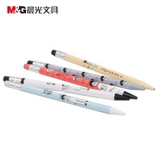 Chenguang stationery series 0.5mm mechanical pencil