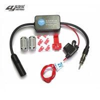 FM Amplifier Booster 25db Strengthen Version Car Antenna Radio FM Amp 88 108Mhz Signal FM Booster