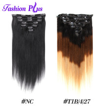 fashion plus 7Pcs 110 Grams Clip In Straight Full Head machine made Remy Straight Clip in Hair Extensions NC T1B/4/27 human hair
