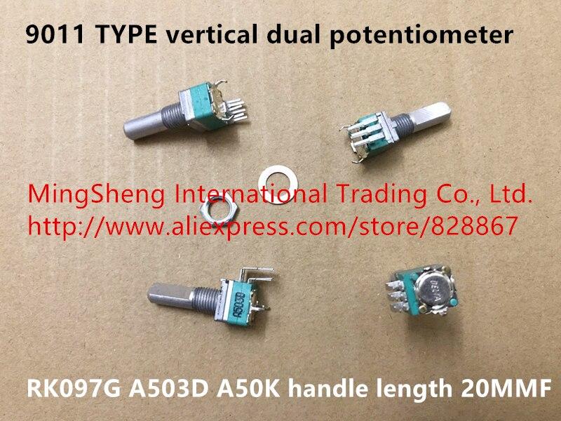 Оригинальный новый 100% 9011 Вертикальный двойной потенциометр RK097G A503D A50K длина ручки 20MMF (переключатель)
