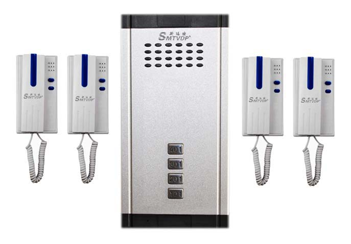 SMTVDP Direct Press Key Audio Door Phone for 4 apartments, 2-wired audio intercom system