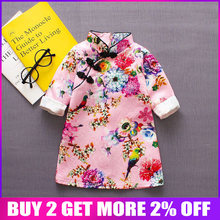 New Spring Cute Girls' Dresses Children Chinese chi-pao cheongsam New Year gift Kids Girl Party Clothes Costume Baby Girls Qipao(China)