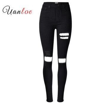 цена на 2019 Women`s Celebrity Ripped Stretch Black Destroyed Skinny Denim Pants Trousers Ferminio Jean Jeans For Women