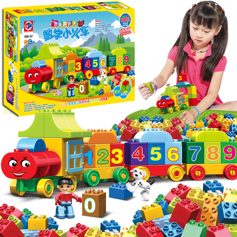 50pcs Large particles Numbers Train Building Blocks Bricks Educational Baby City Toys Compatible With LegoINGly Duplo kid s home toys large particles happy farm animals paradise model building blocks large size diy brick toy compatible with duplo
