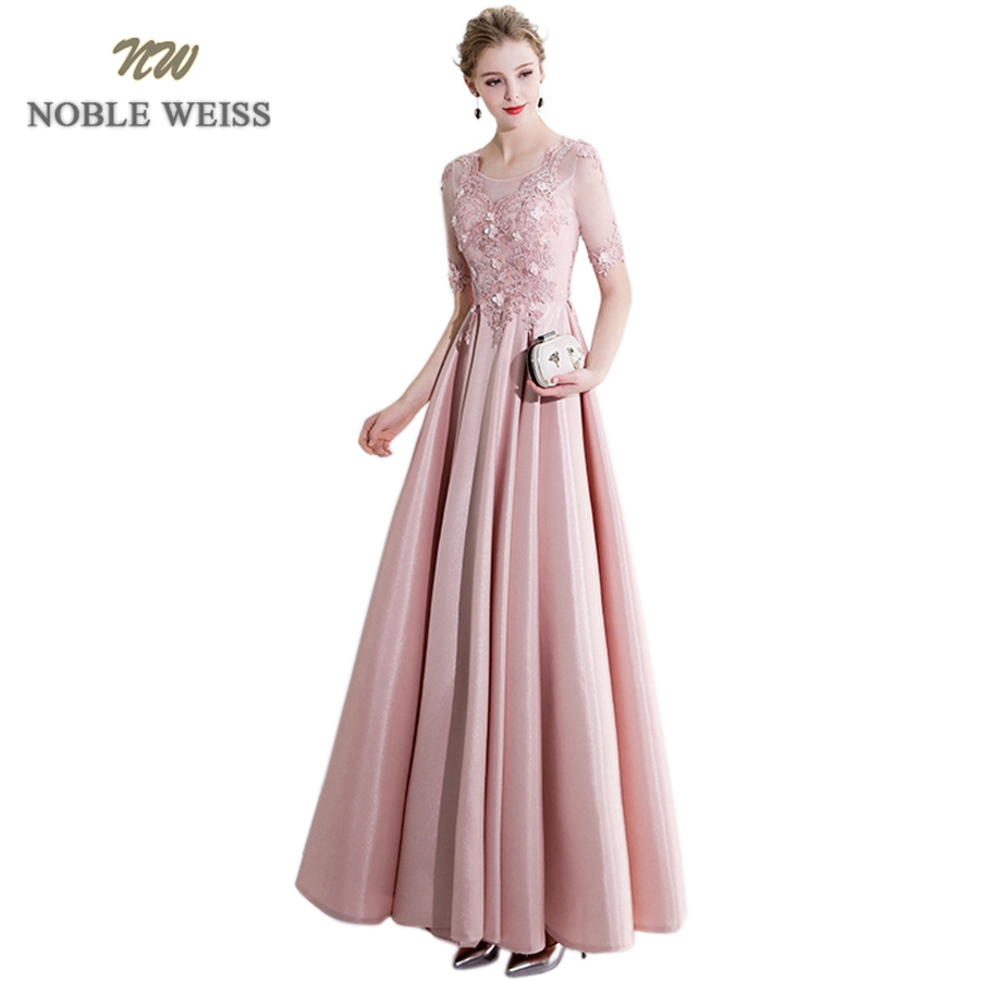 NOBLE WEISS Elegant Pink/Black Evening   Dress   A-Line Appliques   Prom   Gowns Formal Evening Gown Satin   Prom     Dress   With Short Sleeves