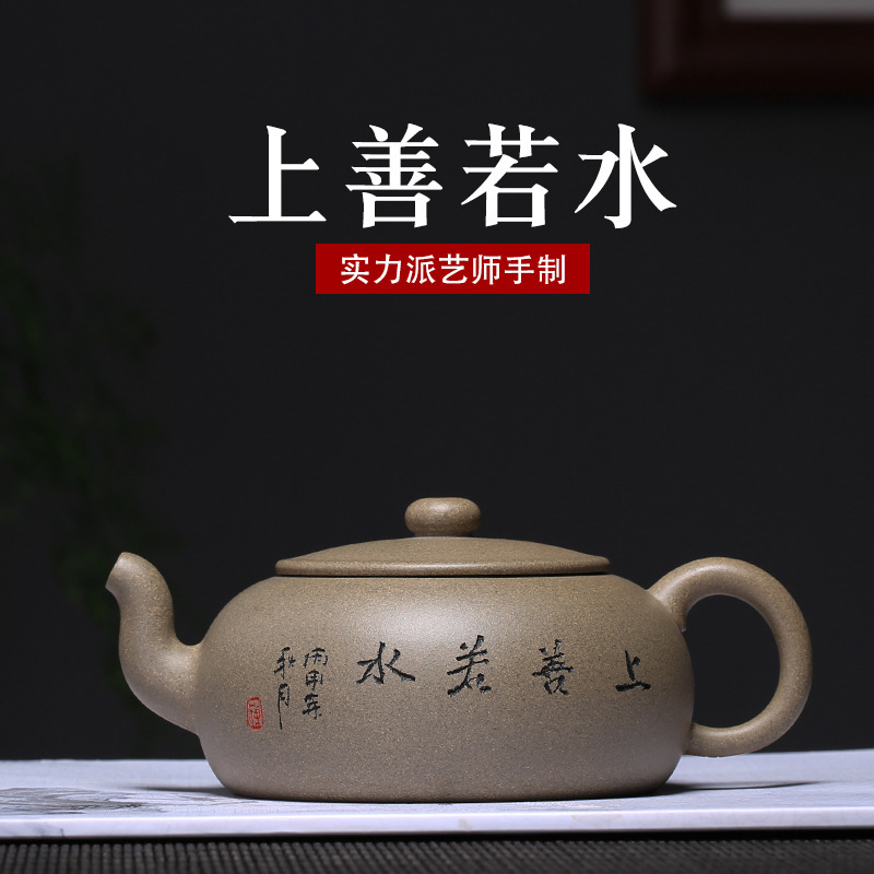 one s hair yixing undressed ore section of mud carved painting manual good if the kettle manufacturers sellingone s hair yixing undressed ore section of mud carved painting manual good if the kettle manufacturers selling